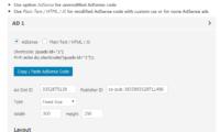 AdSense Plugin WP QUADS Download Free WordPress Plugin