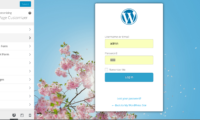 Custom Login Page Customizer | LoginPress Download Free WordPress Plugin