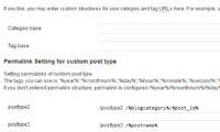 Custom Post Type Permalinks Download Free WordPress Plugin