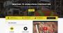 Modern Construction Download Free WordPress Theme