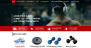 Medical Supplements Store Download Free WordPress Theme