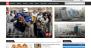 PT Magazine Download Free WordPress Theme