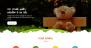 Kids Education Download Free WordPress Theme