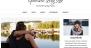 Optimistic Blog Lite Download Free WordPress Theme