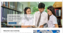 Clean Education Download Free WordPress Theme