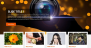Photolite Download Free WordPress Theme