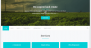 Premier Download Free WordPress Theme