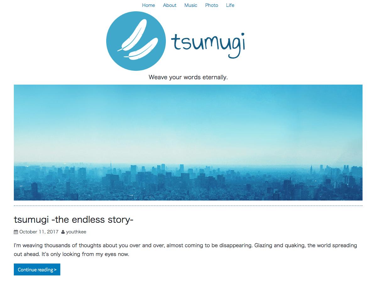 tsumugi Download Free Wordpress Theme 5